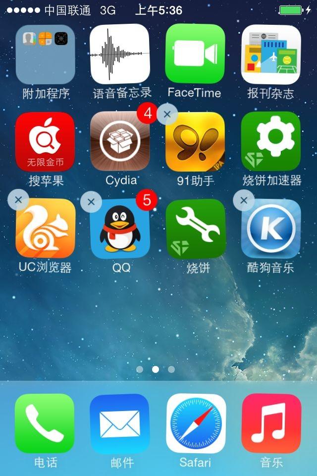 苹果手机下了烧饼 桌面 图标删不掉怎么回事-苹果手机桌面图片