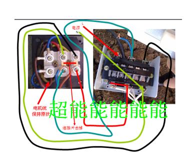 单相电容接线图大全 单相水泵接线图 单相电容接线图图片
