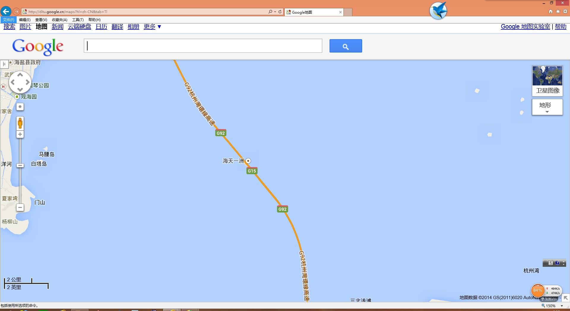 去宁波看海哪里最好