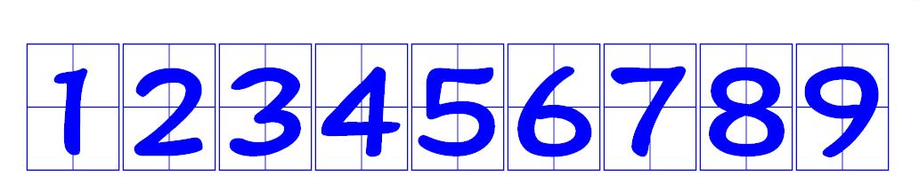 数字1-9应该书写在田字格哪个部分图片