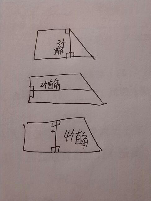 按要求画两系线段.只组成一个直角.只组成二个直角.只图片