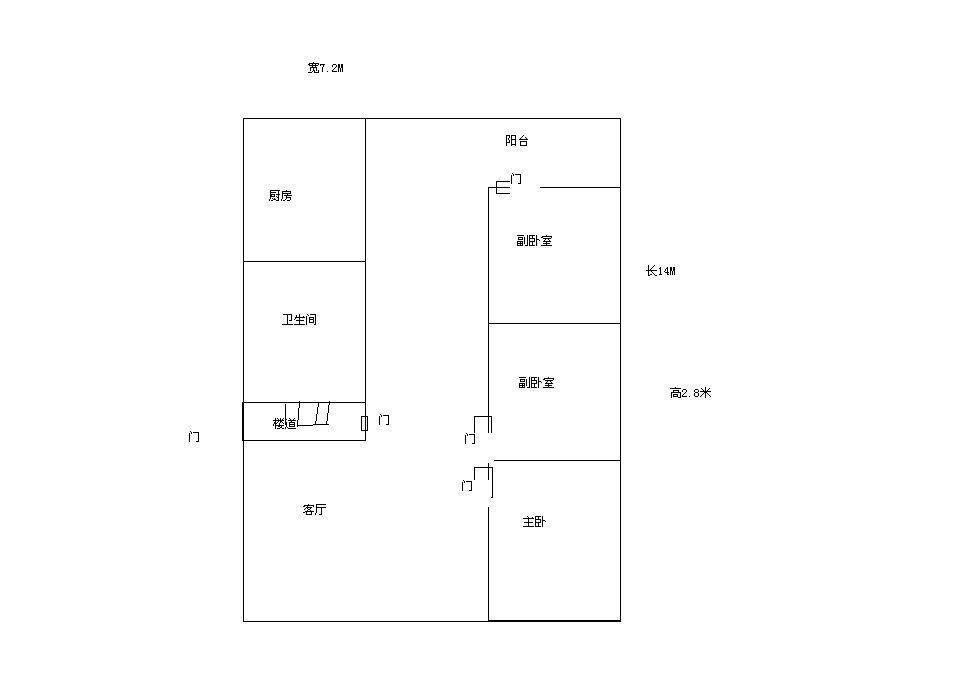 农村长方形房屋设计图