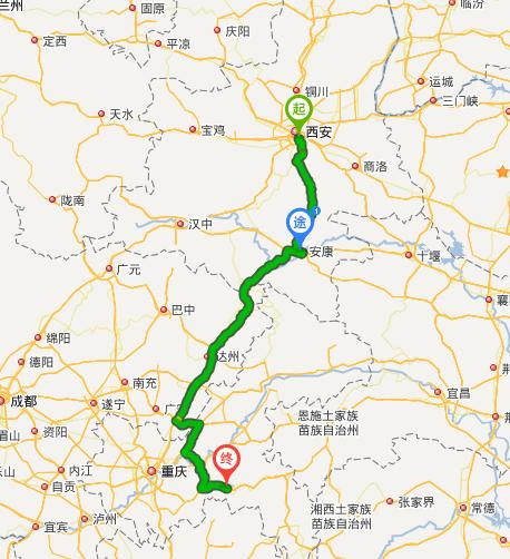 武隆到西安多少公里