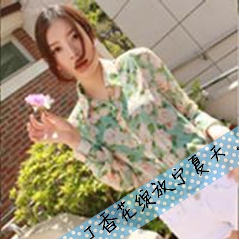 闺蜜三人分开头像,要上面写了安夏° cheeky 72,初夏° cheeky 72图片
