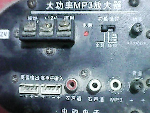 汽车低音炮怎么接电脑高清图片