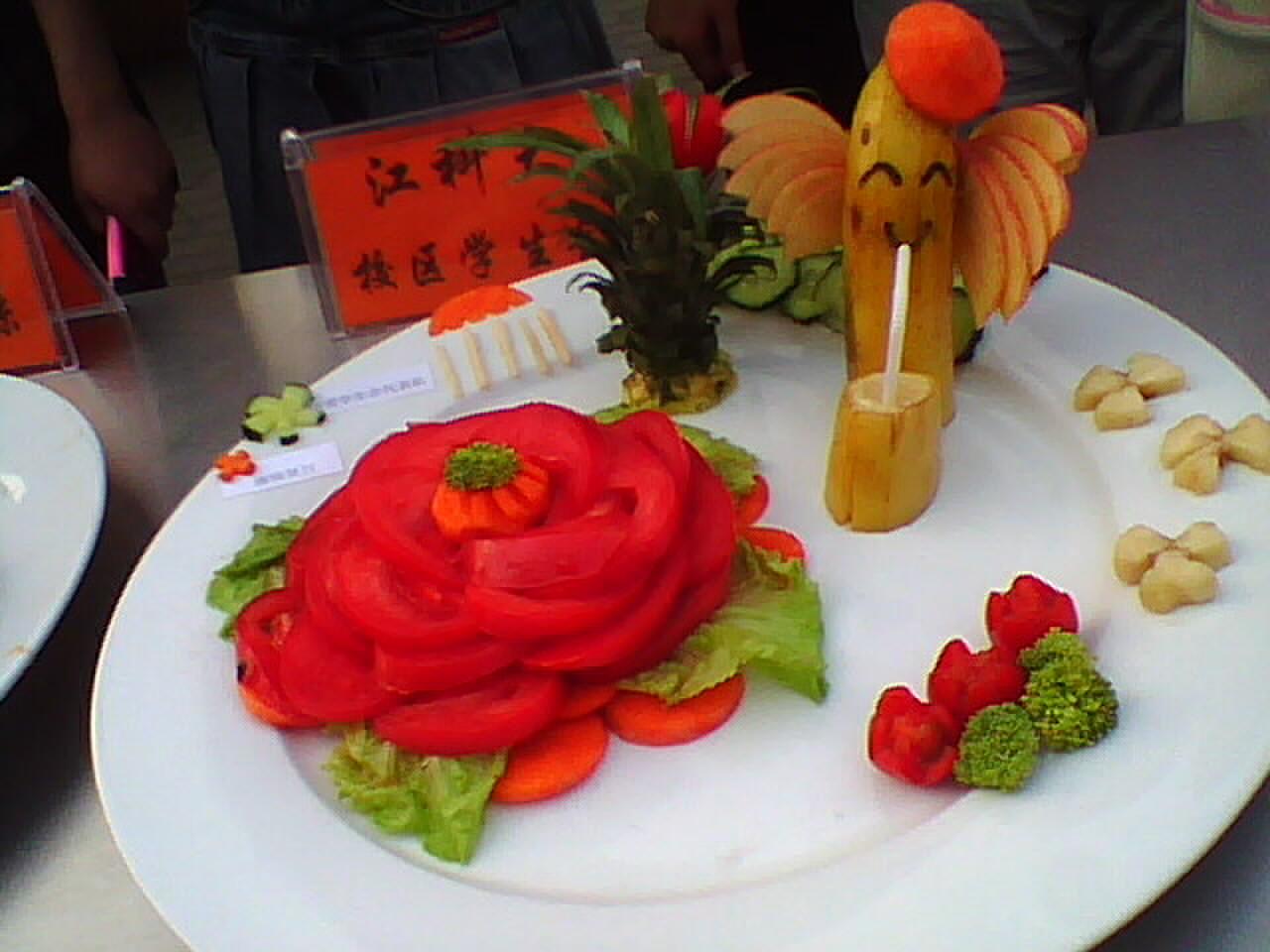 求水果拼盘创意!急图片