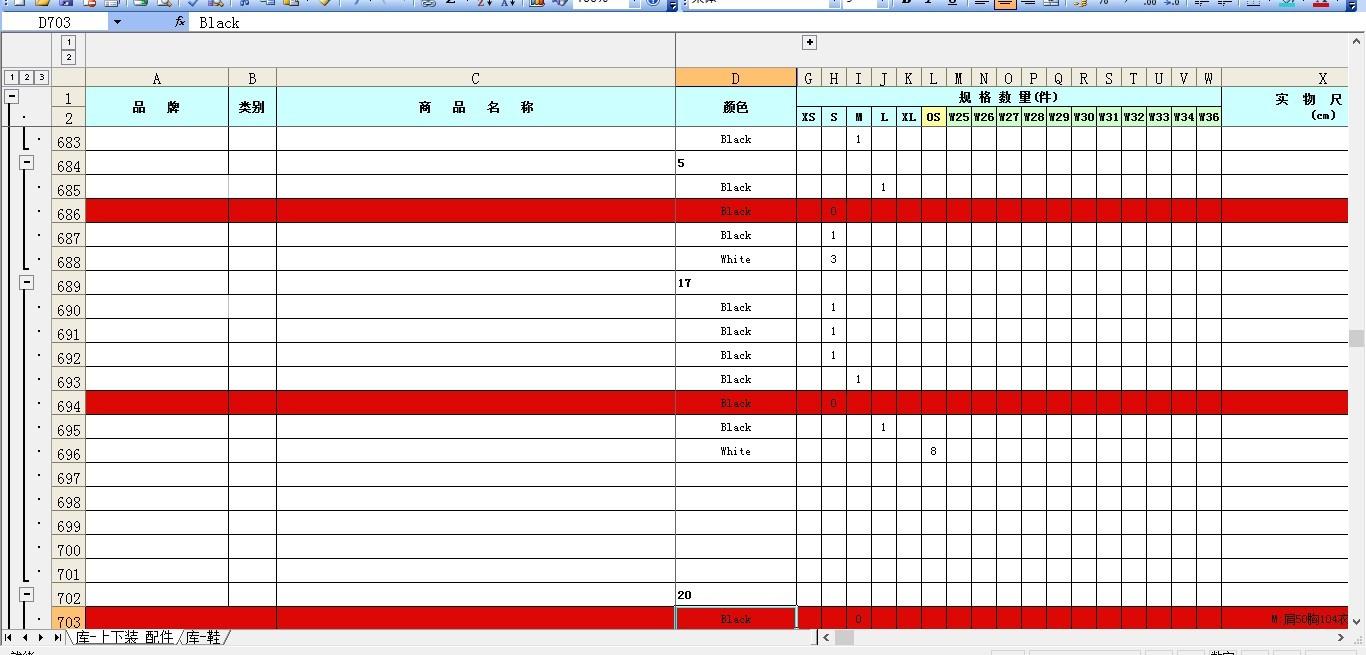 用excel00做表格_这种excel表格是怎么做出来的?