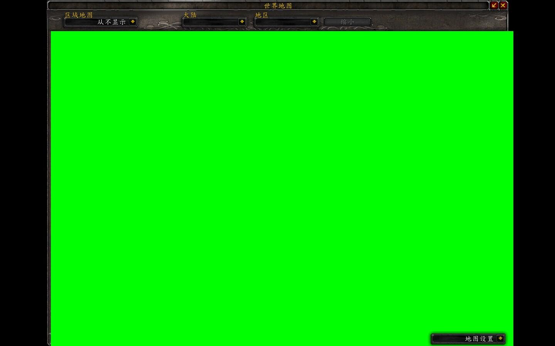 任务栏中的地图变成绿色