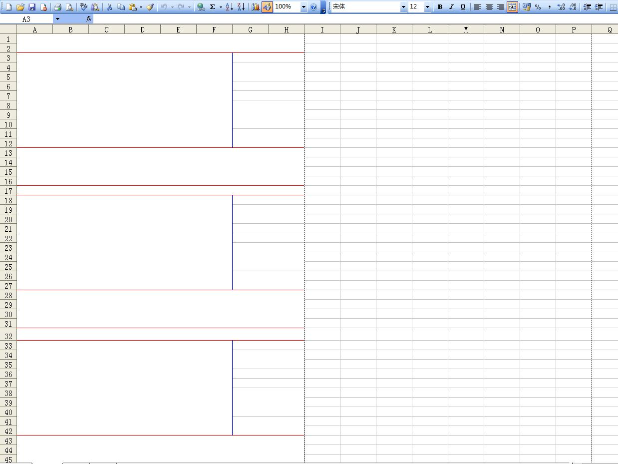 我主要想问怎样做才能让每一页都像第一页的表格排版!图片