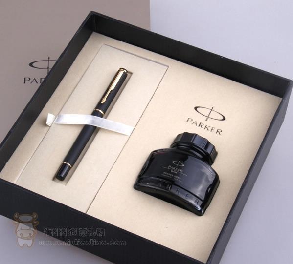 给男朋友送什么生日礼物好呀?图片