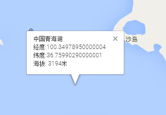 卓尔山海拔多少米