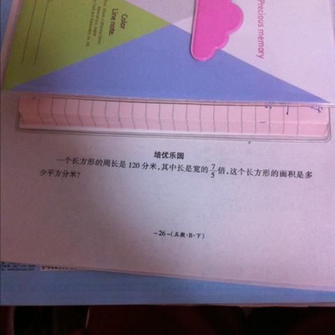 一平方厘米等于多少平方分米 那1分米有多长 也请比画一下