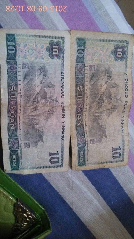 以前的老十块现在多少钱图片