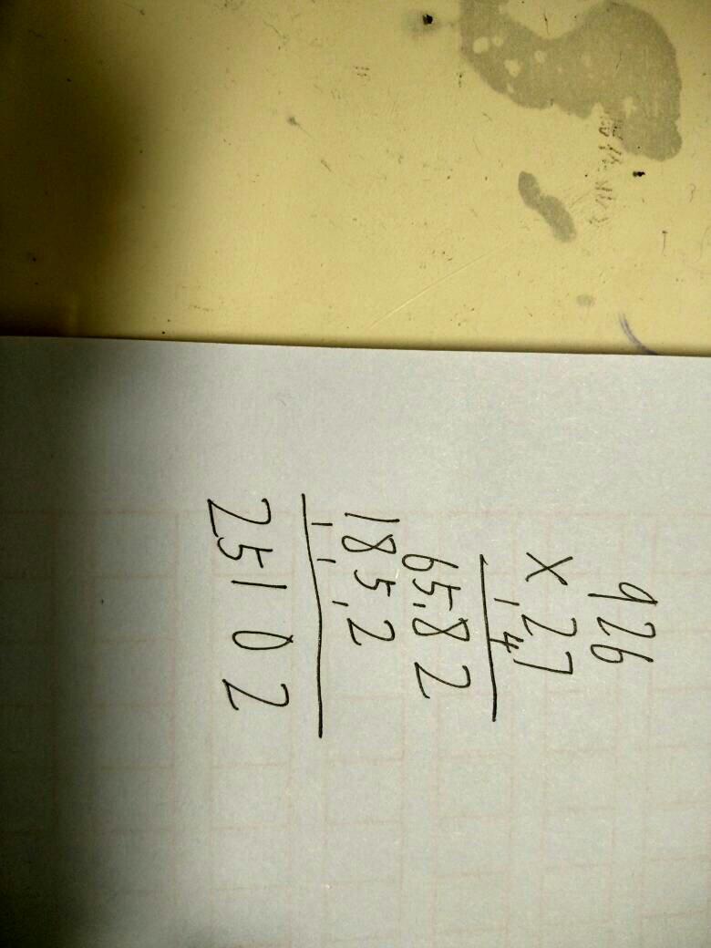 926除以8的竖式
