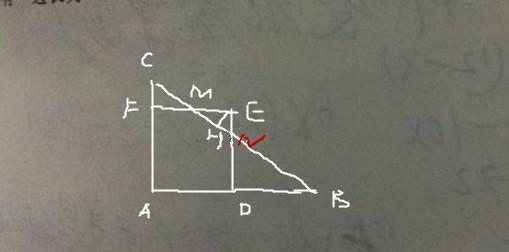 在三角形abc中bc8厘米