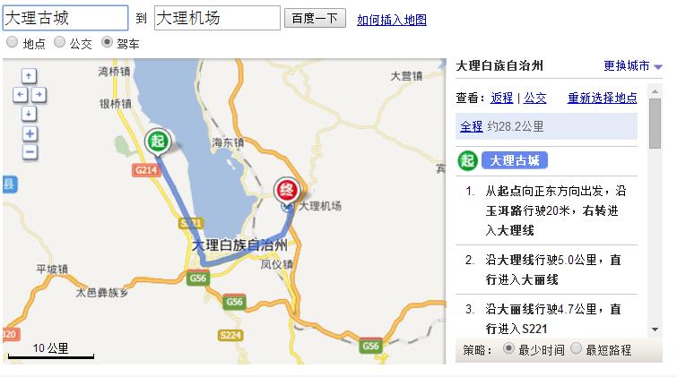 喜洲到双廊多少公里