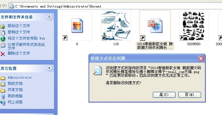 用360浏览器把网页存成图片结果找不到了图片