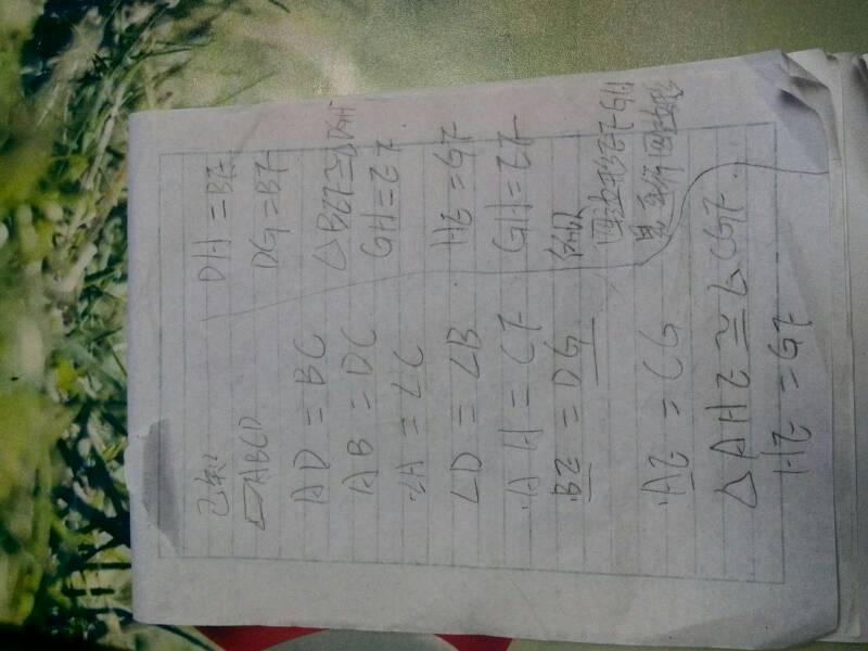宮村恋作品_0回答 30 求大神 宫村恋的作品 30分 谢谢 1回答 求大神帮申请苹果