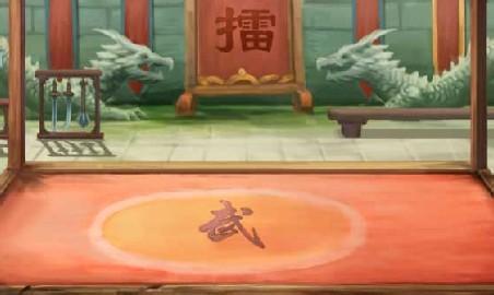 求橙光游戏的擂台背景图图片
