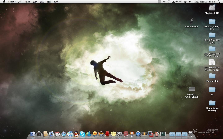 苹果电脑桌面图标 不显示图片