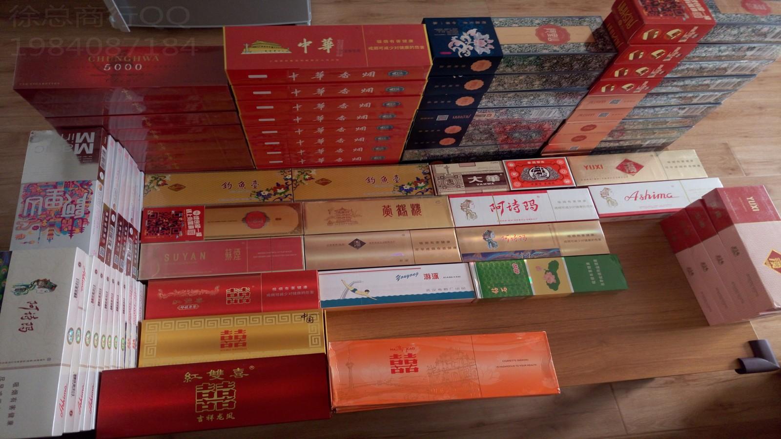 香港烟酒免税店