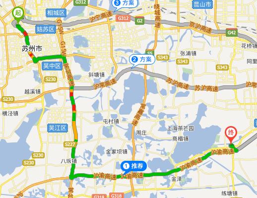 苏州到上海朱家角汽车