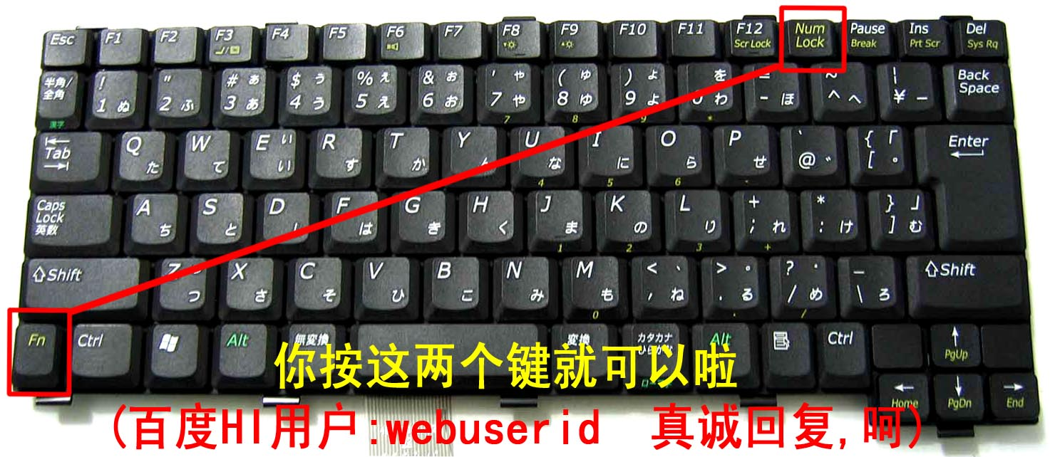 电脑键盘需要按fn组合键才能实现f1-f12的功能,请问怎么设置才能直接图片