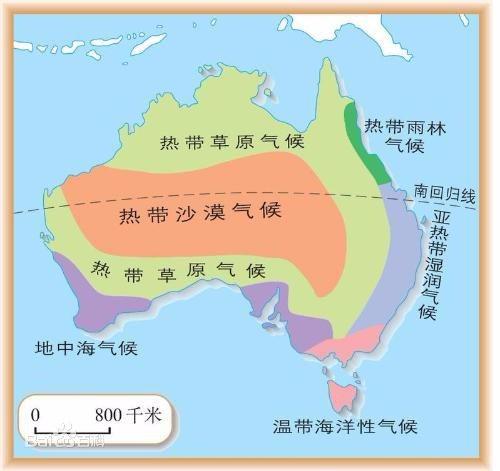 澳洲十月穿什么衣服