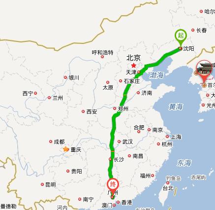 沈阳到广州自驾游费用