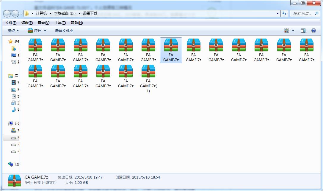 日本色图压缩包下载_这样的压缩包要啥软件才能解压?(我的是手机)请把软件