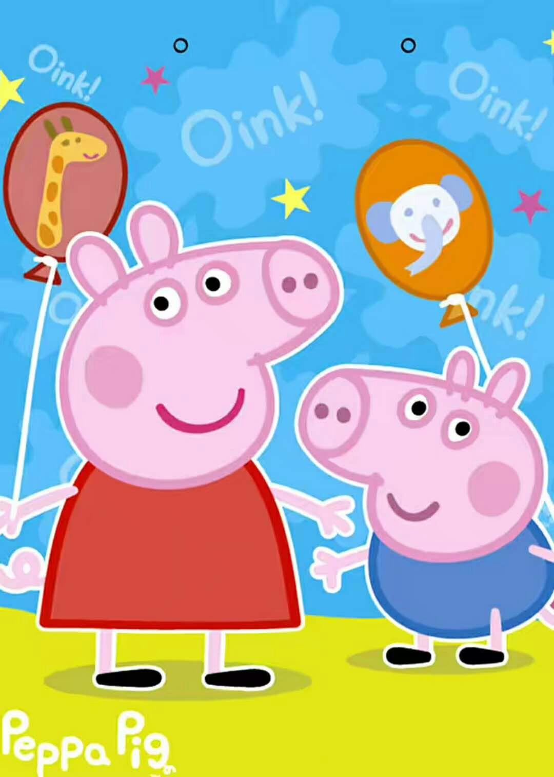 还有有一次带孩子去上绘画课时,老师说我们今天要画一画小猪佩奇一家图片