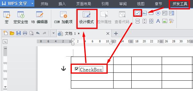 word和WPS虽然是兼容的,但是用WPS打开word,文档排版格式就