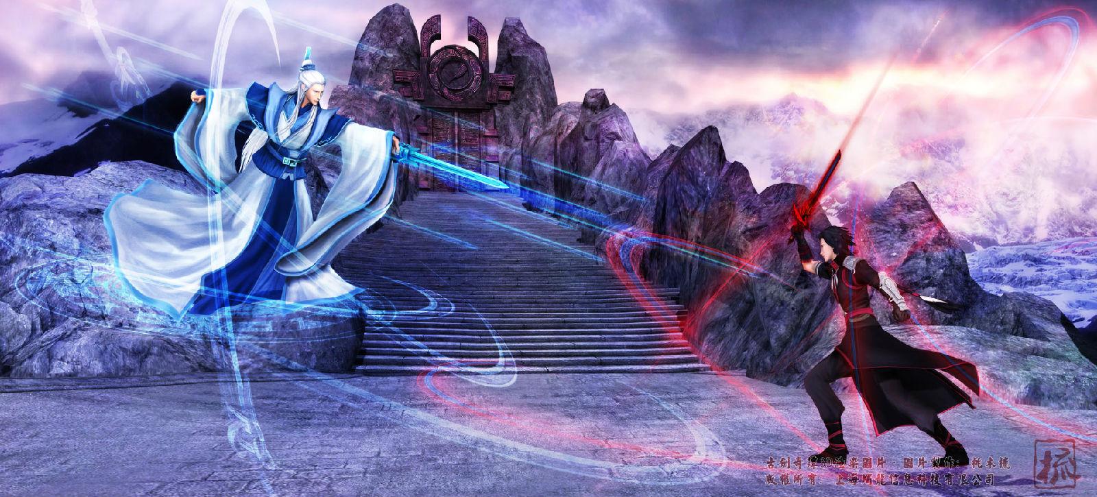 求桃木梳的仙剑古剑图包图片