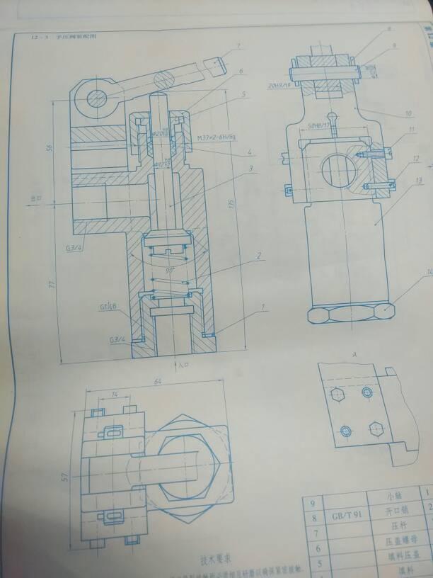 求这个手压阀的装配图dwg格式的图片