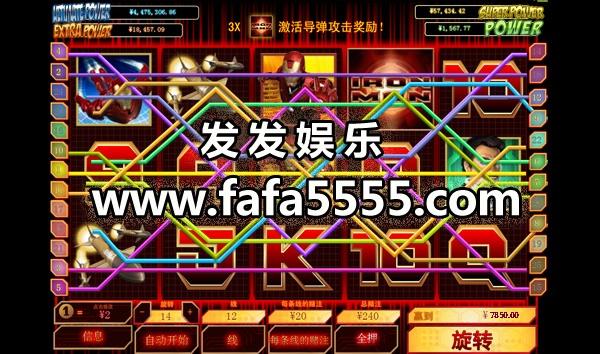 贝贝游戏中心 贝贝网 贝贝游戏中心官方下载图片