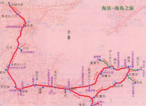 秋季北京周边自驾游