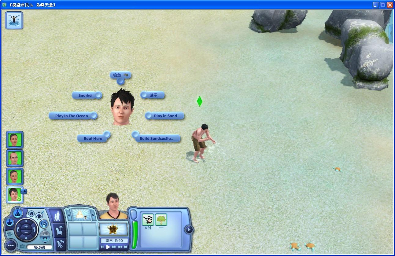 模拟人生3美食问题安装天堂.首的图岛屿附近图片