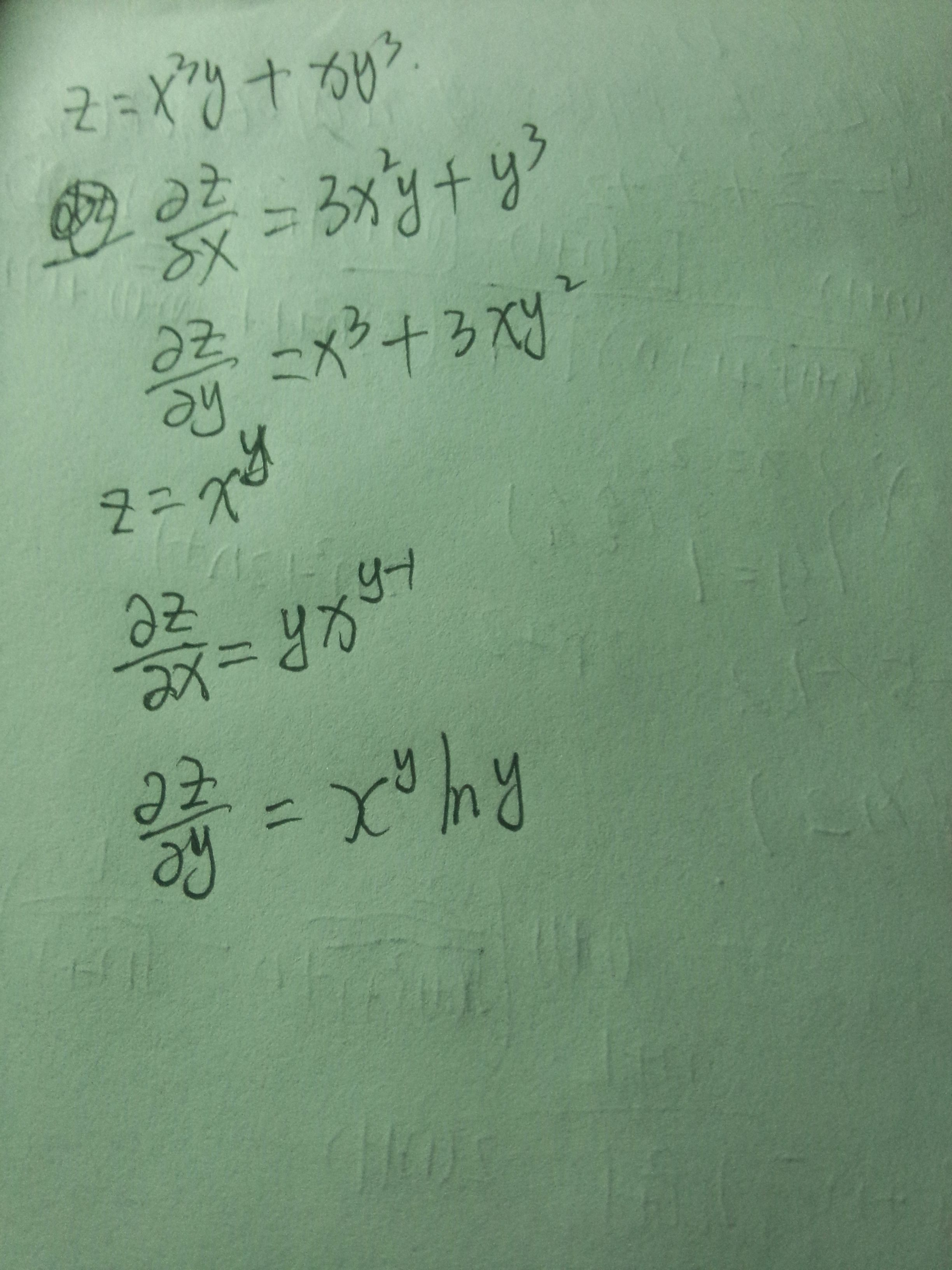 求xy^3=x y