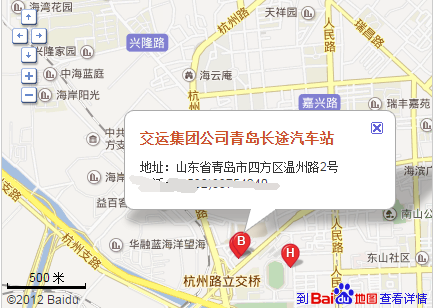 青岛旅游汽车站到保定