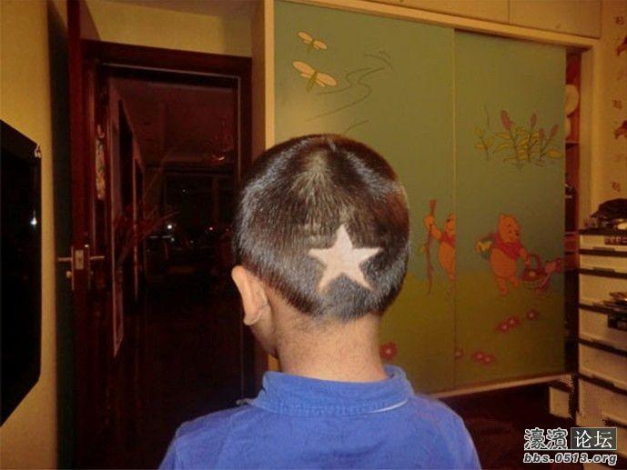 子的五角星发型图片