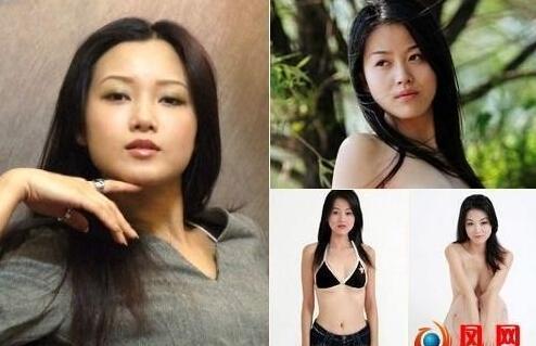 人体名模名单_如何评价饱受争议的人体名模张筱雨?