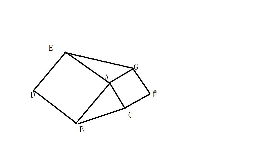 已知三角形abc中以ab ac 为边向外作正方形abde ,acfg图片
