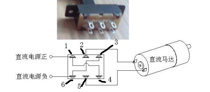 三款12V直流电机手动正反转控制电路图片