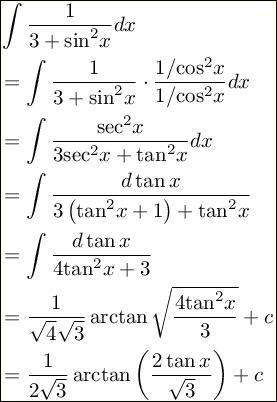 求不定积分分子次数比分母高