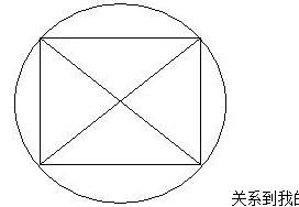 [一笔画问题][欧拉路径,欧拉回路]图. 求解,50分.图片