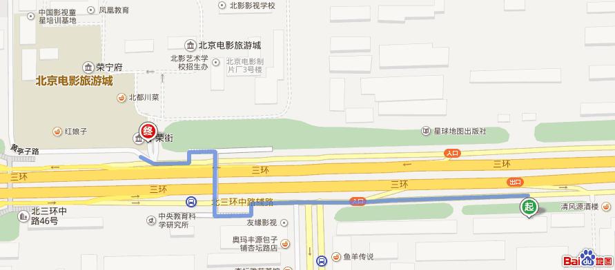 请问从如家快捷酒店(北京北太平庄店)到北京电影学院要怎么走,.图片