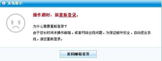 2011011909:39提问者采纳兄弟我给你一个网址是163网关于