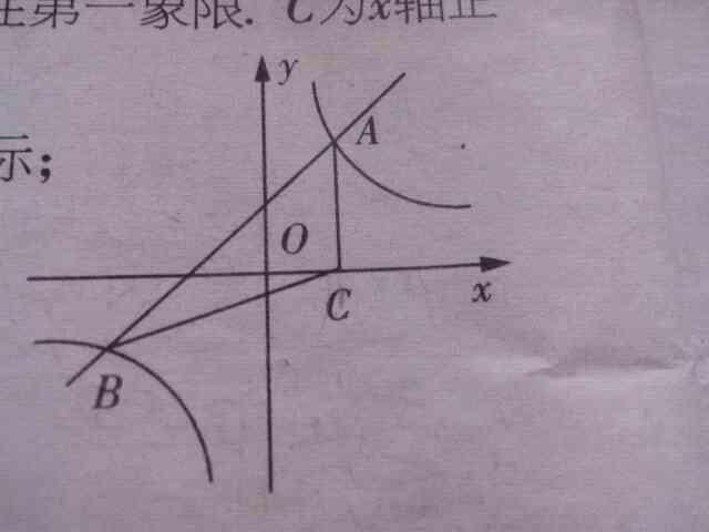 如何�9b�9n���y�n�K_如图5,直线y=x b与双曲线y=k/x交于a(1,m)b(-2,n)两点
