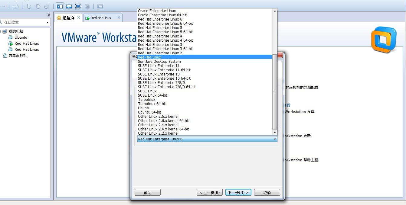 workstation8.0中安装红旗linux