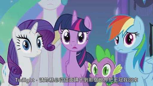 动画片小马宝莉里,为什么不叫小马紫悦呢
